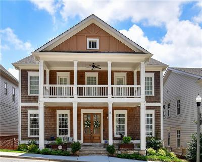 Decatur Single Family Home For Sale: 5 McEvoy Lane
