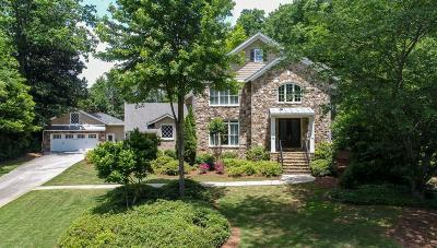 Brookhaven Single Family Home For Sale: 3509 Hillstone Court NE