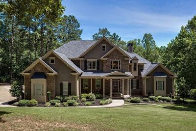 Alpharetta Single Family Home For Sale: 1604 Gantt Road