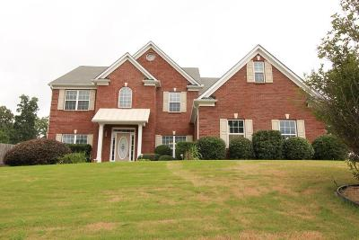 Barrow County, Forsyth County, Gwinnett County, Hall County, Newton County, Walton County Single Family Home For Sale: 1155 Rose Lily Place