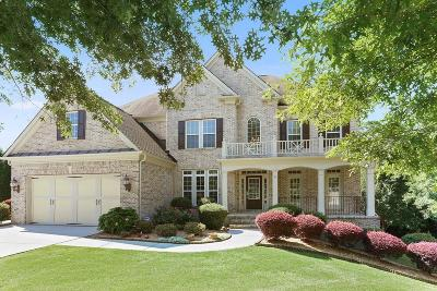 Mableton Single Family Home For Sale