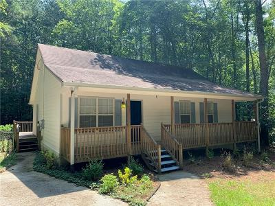 Rockmart Single Family Home For Sale: 98 Brenda Circle