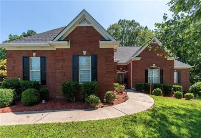 Paulding County Single Family Home For Sale: 370 Angham Road