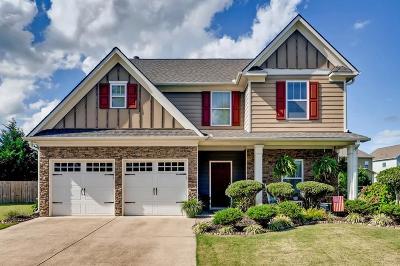 Cartersville Single Family Home For Sale: 25 Barrett Lane SE