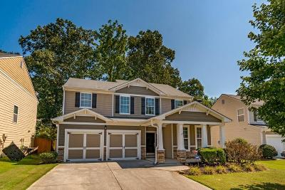 Mableton Single Family Home For Sale: 1615 Vinery Lane SE