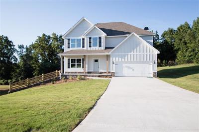 Carrollton Single Family Home For Sale: 114 Camilla Drive