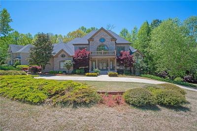 McDonough Single Family Home For Sale: 112 Bayberry Hills