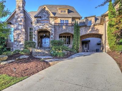 Marietta Single Family Home For Sale: 5070 Heath Hollow Lane