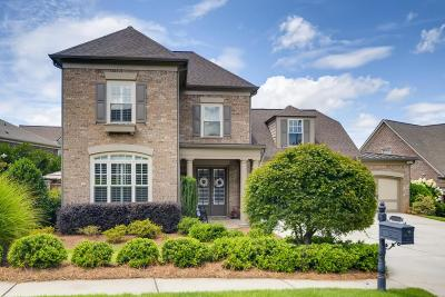 Cherokee County Single Family Home For Sale: 167 Cadence Trail