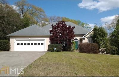 Braselton Single Family Home For Sale: 62 Crown Drive