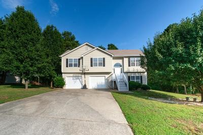 Adairsville Single Family Home For Sale: 17 Mill View Court