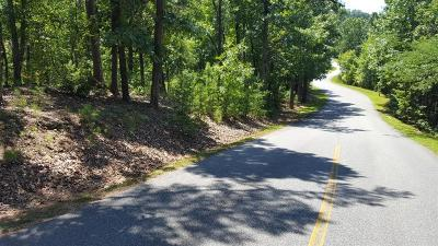 Cartersville Residential Lots & Land For Sale: 13 Waterside Drive SE