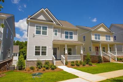 Single Family Home For Sale: 836 Jensmith Avenue