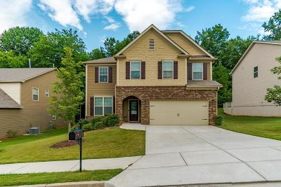 Newnan Single Family Home For Sale: 351 The Boulevard