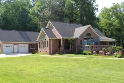 Dawson County Single Family Home For Sale: 146 Cantrell Road