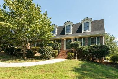 Snellville Single Family Home For Sale: 4418 Haynes Circle