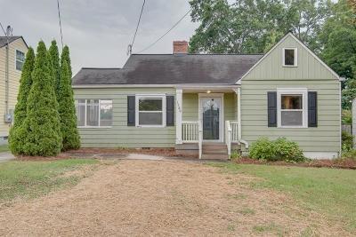 College Park Single Family Home For Sale: 1560 Temple Avenue