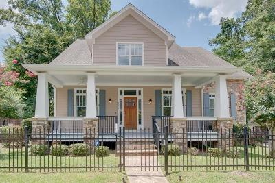 College Park Single Family Home For Sale: 3273 Madison Street