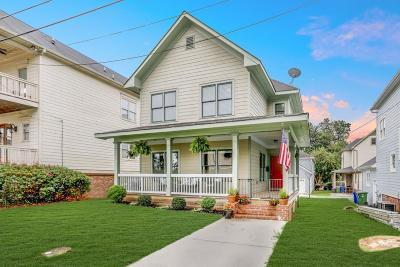 Single Family Home For Sale: 93 Hammock Place SE