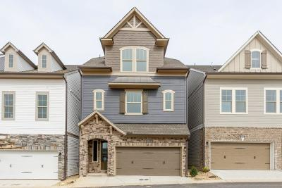 Single Family Home For Sale: 1154 Kirkland Circle SE