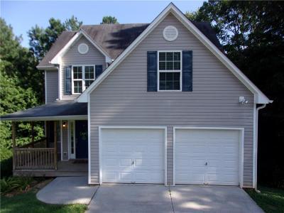 Dawsonville Single Family Home For Sale: 36 Mill Creek Cove