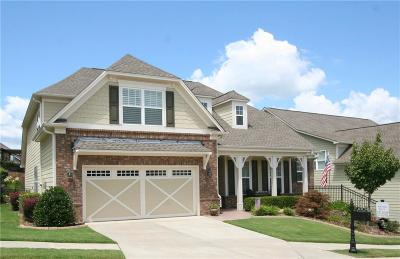 Gainesville Single Family Home For Sale: 3435 Blue Spruce Court SW