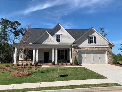 Cobb County Single Family Home For Sale: 197 Well House Road SW