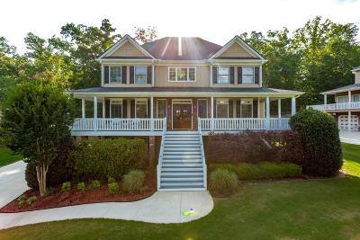 Euharlee Single Family Home For Sale: 27 River Walk Parkway