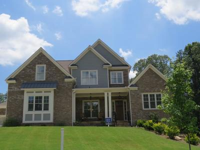 Kennesaw Single Family Home For Sale: 1420 Heritage Mountain