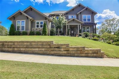 Canton Single Family Home For Sale: 350 Carmichael Circle