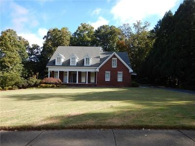 Duluth Single Family Home For Sale: 3425 Kates Way