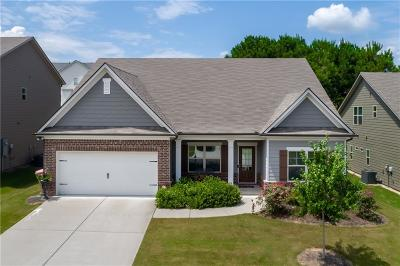 Braselton Single Family Home For Sale: 5858 Shore Isle Trace