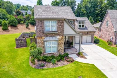 Cherokee County Single Family Home For Sale: 101 Cadence Trail