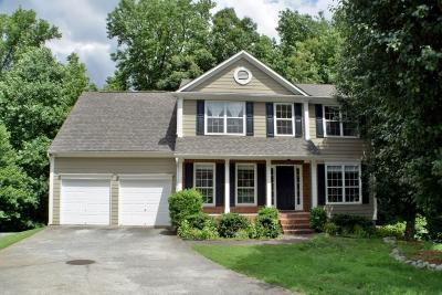 Suwanee Single Family Home For Sale: 2900 Northcliff Drive