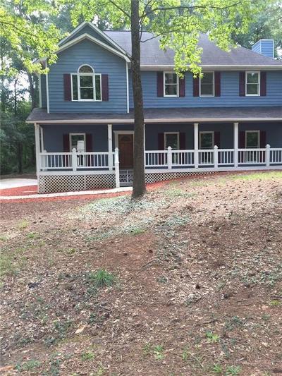 Carrollton Single Family Home For Sale: 101 Emily Lane