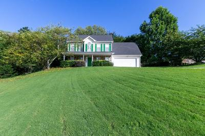 Loganville Single Family Home For Sale: 1216 Brim Bay Court