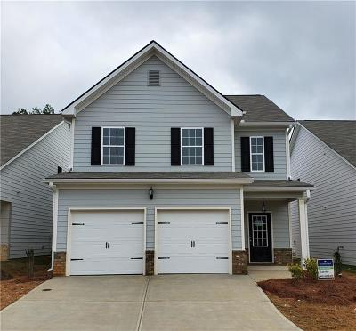 Adairsville Single Family Home For Sale: 18 Celtic Court