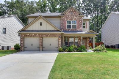 Buford Single Family Home For Sale: 2505 Matlin Way