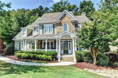 Lawrenceville Single Family Home For Sale: 1222 Hidden Spirit Trail