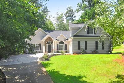 Cumming Single Family Home For Sale: 2202 Pilgrim Mill Circle