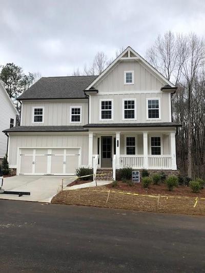 Cobb County Single Family Home For Sale: 4759 Blisston Street NE