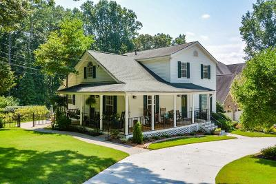 Mableton GA Single Family Home For Sale: $485,000