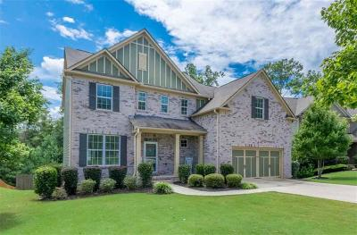 Dacula Single Family Home For Sale: 738 Cape Ivey Drive