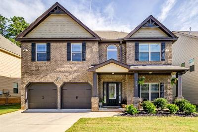 College Park Single Family Home For Sale: 2471 Odell Way