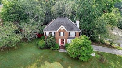 Snellville Single Family Home For Sale: 4218 Citation Place