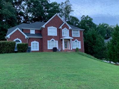 College Park Single Family Home For Sale: 430 Highland Lake View