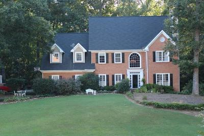Kennesaw Single Family Home For Sale: 1546 Halisport Lake Drive N