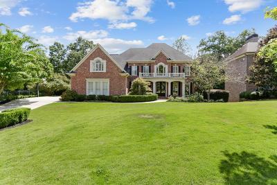 Mableton Single Family Home For Sale: 5103 Parkwood Oaks Lane