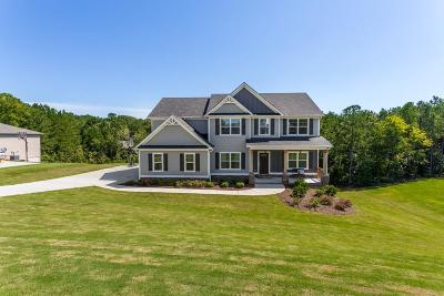 Carroll County Single Family Home For Sale: 140 Grayson Myers Drive
