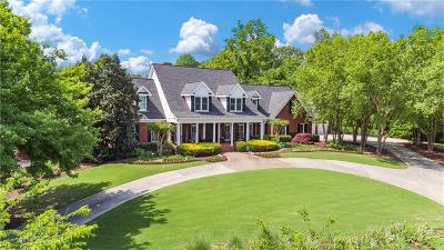 Dacula Single Family Home For Sale: 4002 Hog Mountain Road